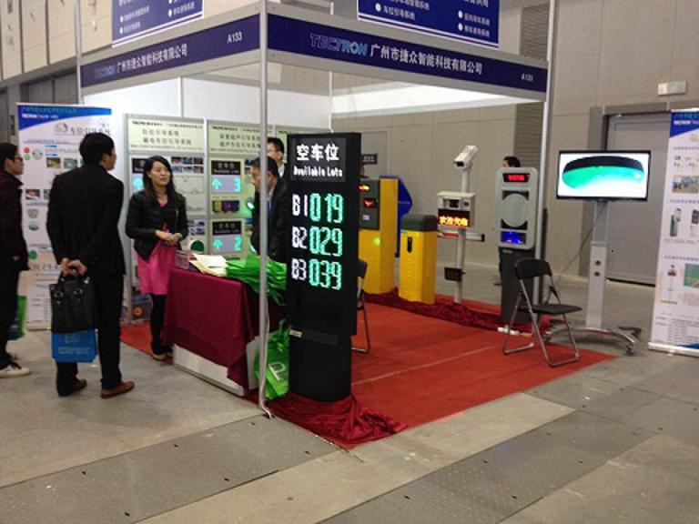 热烈祝贺广州市捷众智能科技有限公司第十四届南京